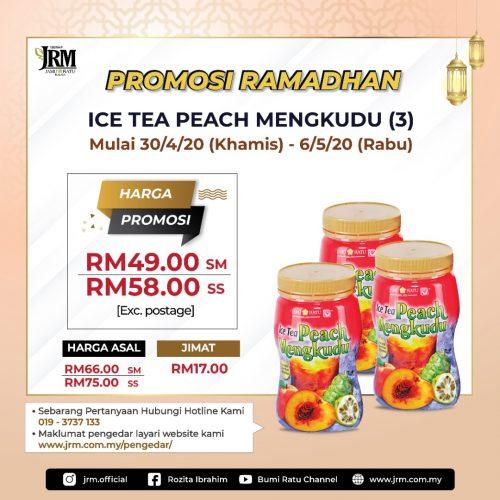 pr ice tea