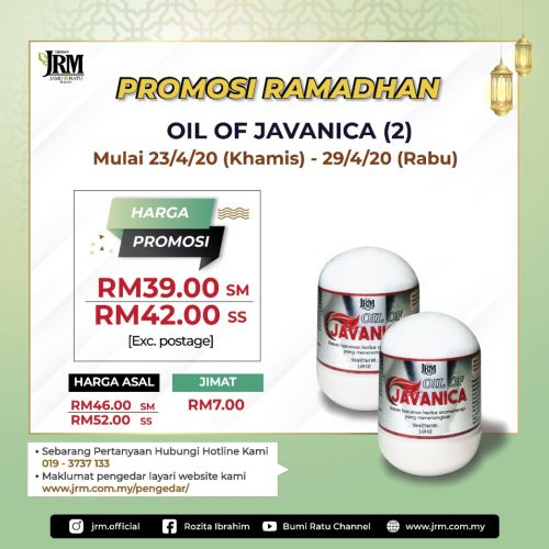 promo ramadhan-java